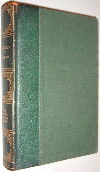 1927 1st Edition Vintage Lavengro Scholar Book - Borrow