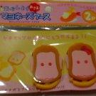 Monkey Mayonnaise Box