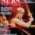FEB 1981 FIGHTING STARS MAGAZINE