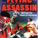 FMW Flyin Assassin Video SEALED Hardcore Japan WWE WWF WCW ECW TNA