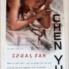 1948 Chen Yu Coral Fan Cosmetics ad