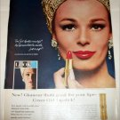 Cover Girl Lipstick ad featuring Anne de Zogheb