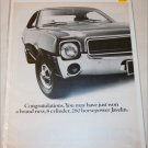 1968 Bristol-Myers Contest ad featuring a 1968 American Motors Javelin
