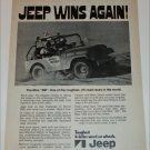 1972 American Motors Jeep CJ-5 ad #2