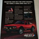 1982 American Motors Eagle SX4 car ad #1