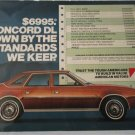 1983 American Motors Concord DL 4 dr sedan car ad #1