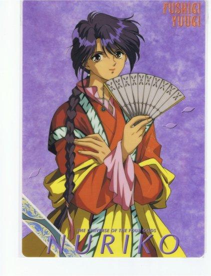 Nuriko Pencil Board -Fushigi Yuugi
