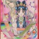 Saiunkoku Monogatari Pencil Board/Shitajiki