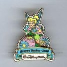 Disney pins: Easter 2005 - Tinker Bell