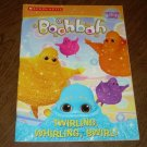 BOOHBAH-TWIRLING,WHIRLING, SWIRL! COLORING BOOK