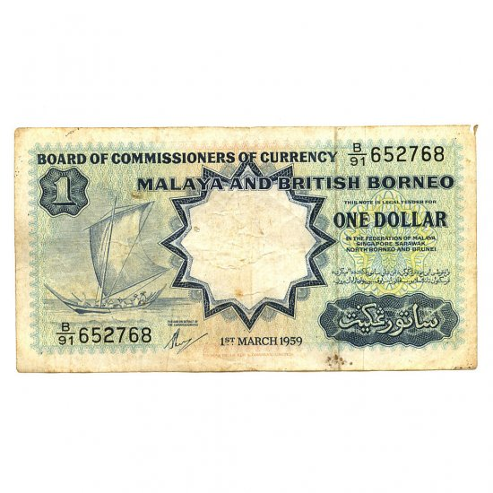 1959 One dollar banknote ( In Malaysia )