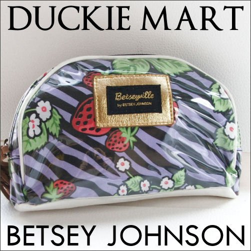 Betsey Johnson Strawberry Fields Cosmetic Bag - Factory Outlet Specials