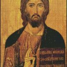 JESUS CHRIST PANTOCRATOR cross stitch pattern