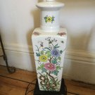 EXCELLENT CONDITION Oriental Style Table Lamp Floral Design on White Ceramic