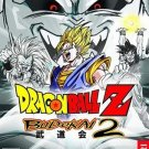 Dragon Ball Z: Budokai 2 (PlayStation 2, PS2) (Never Played)