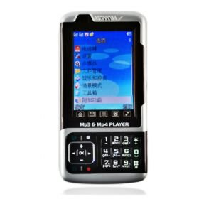 K915+ Quad Band Dual SIM Card TV Function Cell Phone Black SZR142