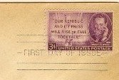 Joseph Pulitzer 3 cent Stamp FDI SC 946 First Day of Issue