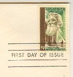 John Muir 5 cent Stamp FDI SC 1245 First Day Issue
