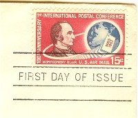 Montgomery Blair Air Mail 15 cent Stamp FDI SC C66 First Day Issue