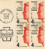 Boys Club 4 cent Stamp Block of 4 FDI SC 1163 First Day Issue