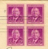 Harlan F Stone 3 cent Stamp Block of 4 FDI SC 965 First Day Issue