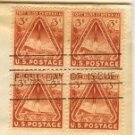 Fort Bliss Centennial 3 cent Stamp Block of 4 FDI SC 976 First Day Issue