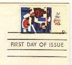 Fine Arts 5 cent Stamp FDI SC 1259 First Day Issue