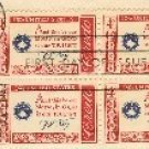 Francis Scott Key 4 cent Stamp Block 4 American Credo Issue FDI SC 1142 First Day Issue