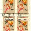 1975 Merry Christmas Card by Louis Prang Block of 4 FDI SC 1580 First Day Issue