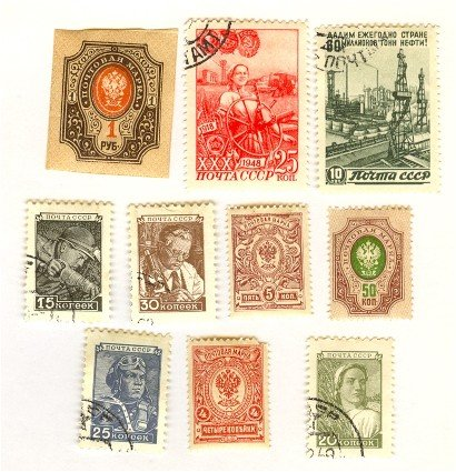 Russia Packet No 5486 with 10 stamps