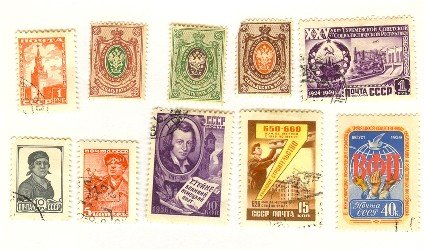 Russia Packet No 4487 with 10 stamps