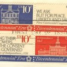 First Continental Congress Complete Set 4 Block 4 American Bicentennial Issue 1546a First Day Issue