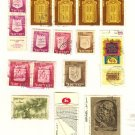 Israel 11 stamps Packet No 4520