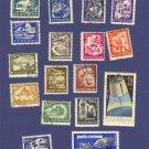 Romania 17 stamps