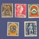 Algeria 5 stamps