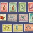 Afghanistan 11 Stamps