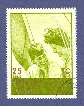 Saudi Arabia John F Kennedy stamp