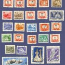 Hungary Packet No 2395 with 25 stamps