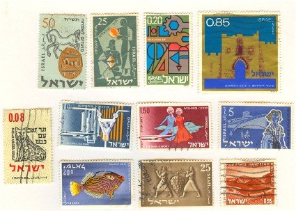 Israel 11 Stamps Packet No 5519