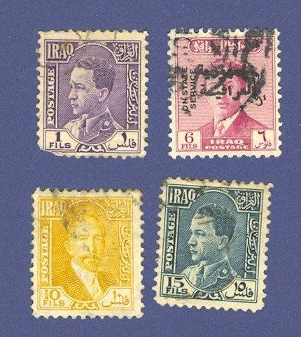 Iraq 4 stamps