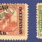 Iraq 2 stamps  Packet No 2552