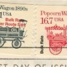 Popcorn Wagon Coil Stamp 16.7 cent FDI SC 2261 First Day Issue Transportation Issue