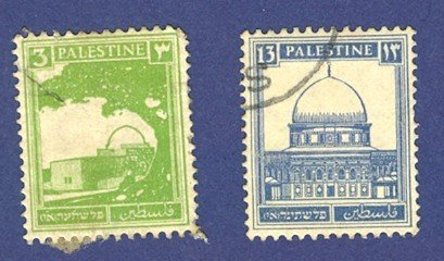 Palestine 2 stamps Packet No 1752