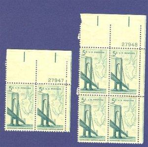 United States Verrazano Narrows Bridge Stamps in Blocks