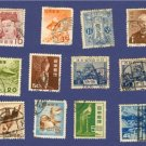Japan 12 stamps Packet No 1466