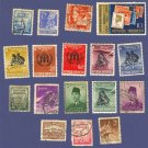 Indonesia Packet No 1391 with 17 stamps