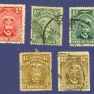Rhodesia 5 Stamps