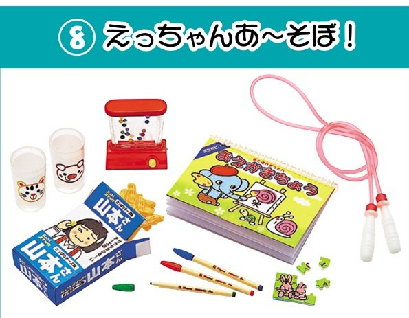RE-MENT miniature primary school stationary set 8