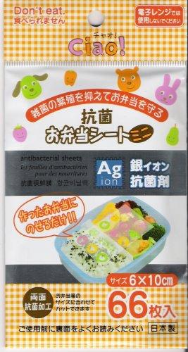 CIAO! Bento Anti-Bacterial Sheets FREE SHIPPING