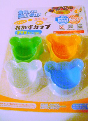 Bear Shaped Silicon Cups FREESHIPPING